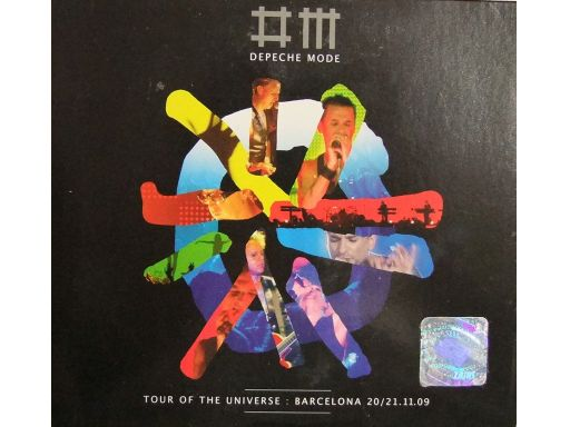 Depeche mode - tour of the universe [2xcd+dvd] s1