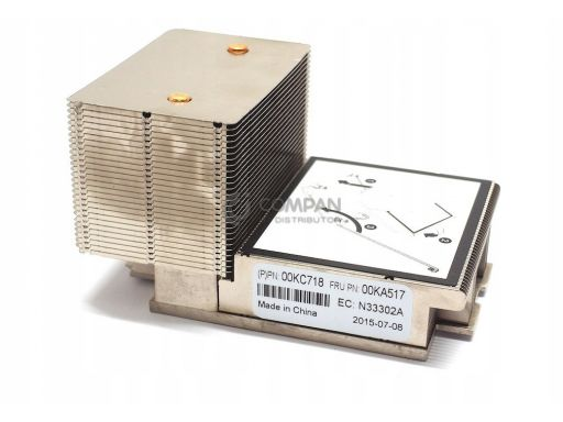 Ibm value heatsink for system x3650 m5 00ka517