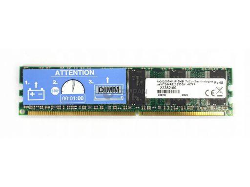 Ibm 512mb dimm pc2 cache mem ds3xxx 400002|003-01