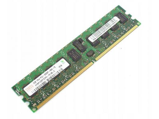 Emc 2gb pc2-5300 ecc for cx4-120 | 100-562-5|37