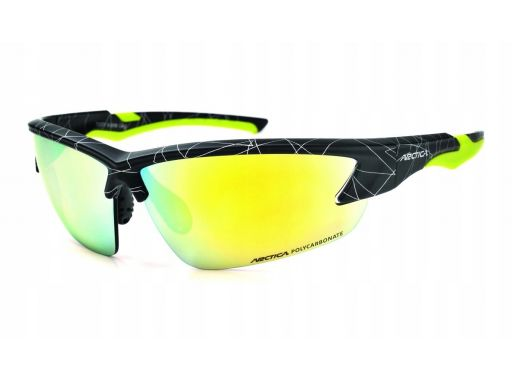 Okulary arctica s-255b lustrzanki sportowe blue
