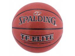Spalding tf-elite tournament 7 piłka do koszykówki