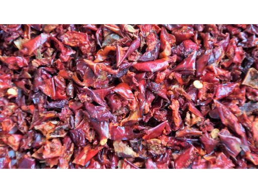 Papryka słodka czerwona płatek - 50g
